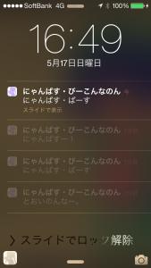 2015-05-17 16.49.41