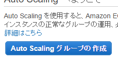 autoscaling001