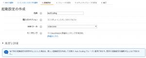 autoscaling004