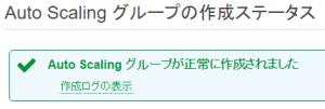 autoscaling008